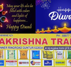 Ramakrishna Traders