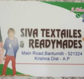 Siva Textiles and Re...