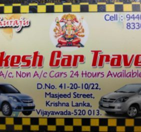 Lokesh Car Travels