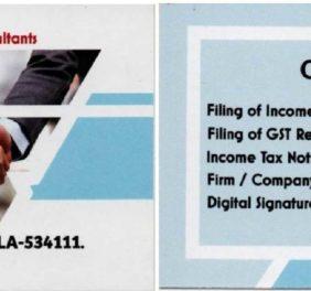 Anil Tax Consultancy