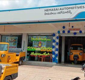 Hemasai Automotives