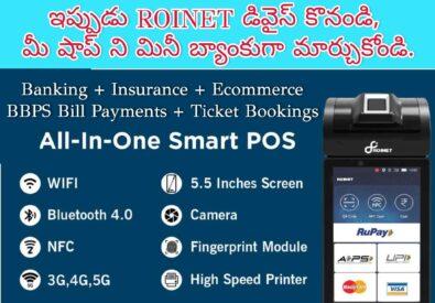 ROINET Solution Pvt Ltd